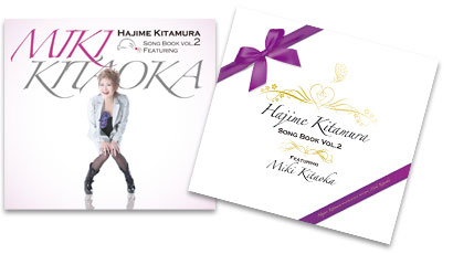 Hajime Kitamura Song Book Vol.2  Featuring Miki Kitaoka