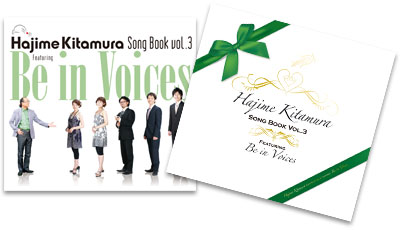 Hajime Kitamura Song Book Vol.3 Featuring Be in Voices